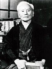 Supreme Master Funakoshi Gichin (1868-1957)